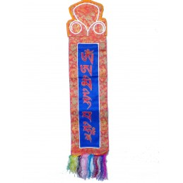 Tenture tibétaine bleue Mantra de Manjushri MAN10