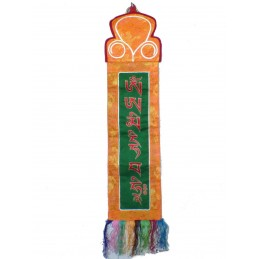 Tenture tibétaine Manjushri verte Tentures tibétaines Bouddha MAN11.3