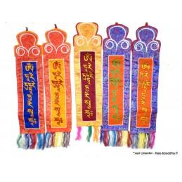 Tenture tibétaine Mantra de Jambhala JAMBA