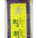 Bannière tibétaine Mantra de Bouddha