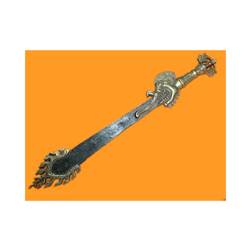 Epée de Manjushri 726