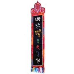 Bannière tibétaine Mantra de Tara