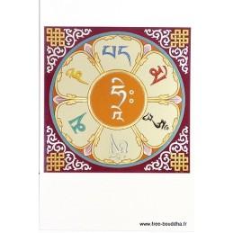 Carte postale bouddhiste MANTRA DE CHENREZI