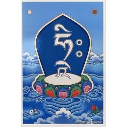 Carte postale bouddhiste HRI