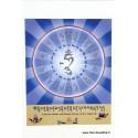 Carte postale bouddhiste BOUDDHA DE MEDECINE CPB19