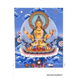 Carte postale bouddhiste PRAJNAPARAMITA