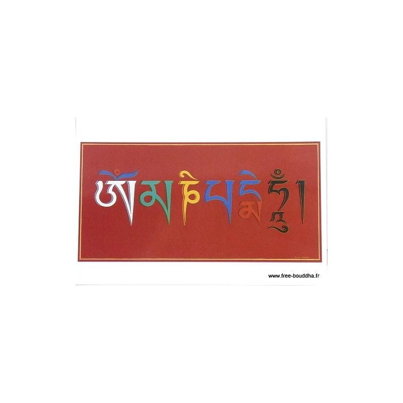 Carte postale bouddhiste MANTRA DE CHENREZI CPB20