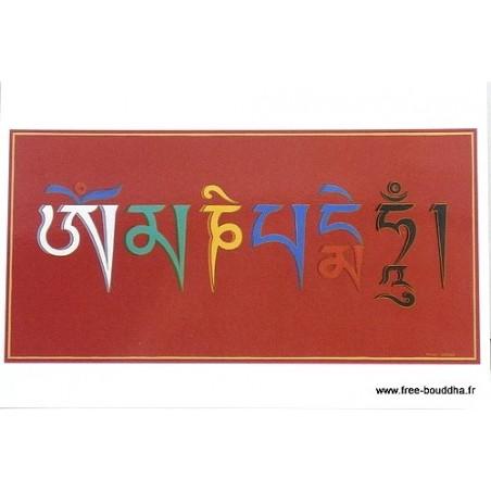 Carte postale Mantra de Chenrezi