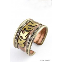 Bague bouddhiste MANTRA DE CHENREZI 59/66 BT53