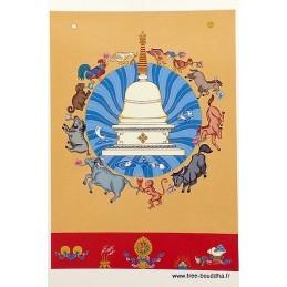 Carte postale bouddhiste LIBERATION ANIMALE CPB43