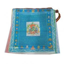 Drapeaux tibétains bouddhistes en soie 30 x 35 cm Drapeaux tibétains DRAS1