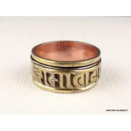 Bague tibétaine Tournante cuivre et métal différentes tailles Bijoux tibetains bouddhistes  BT54.1