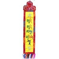 Bannières tibétaines